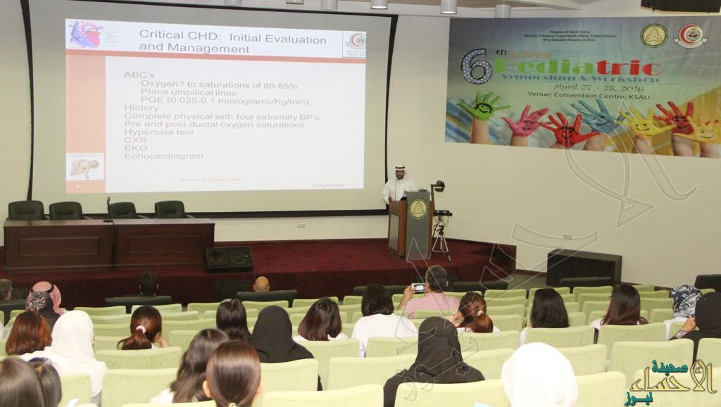 """مستشفى الملك عبدالعزيز بالحرس الوطني يقيم المؤتمر السادس لـ""""طب الأطفال"""""""