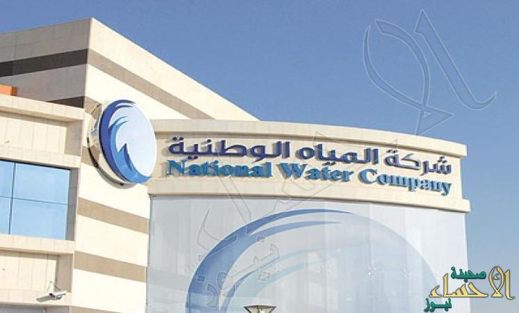 """إعفاء """"المسلم"""" و تكليف عبدالرحمن آل إبراهيم رئيسا تنفيذيا لـ""""المياه الوطنية"""""""