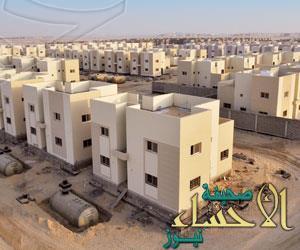 المملكة ستحتاج إلى أكثر من 4 ملايين وحدة سكنية بحلول 2025