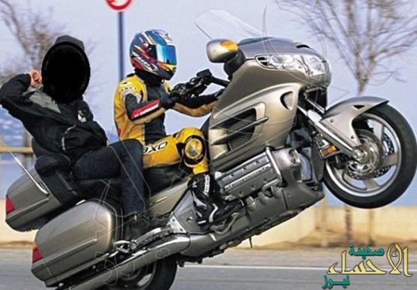 الإطاحة بفتاة تتجول مع شابين في سيارة وعلى دراجة نارية بالرياض