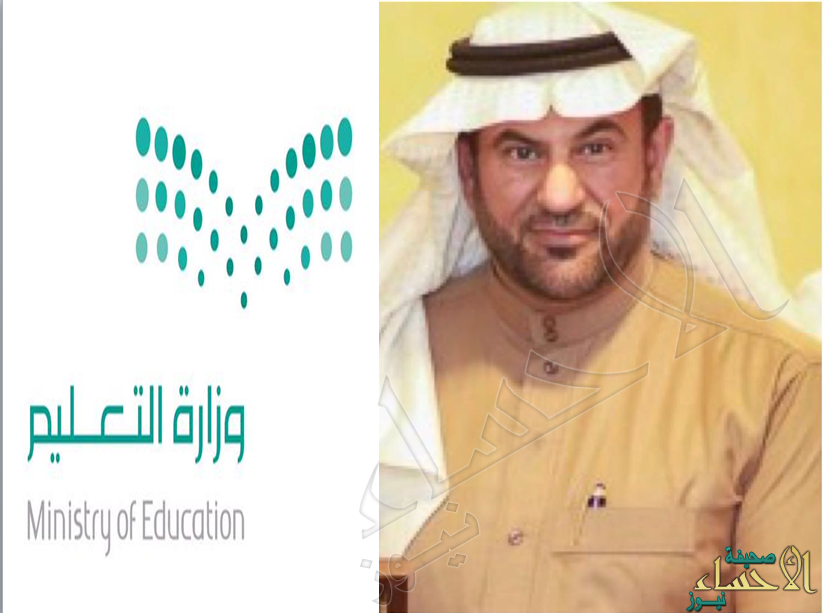 في #الأحساء .. خدم التعليم لأكثر من 30 عاماً وعندما حان وقت التكريم كسروا قلبه !!