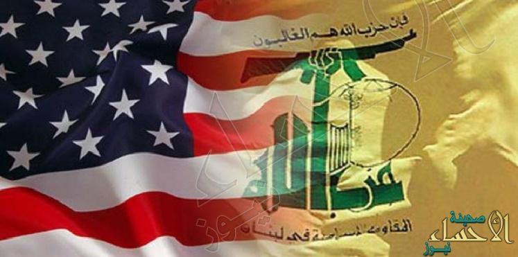 """العقوبات الأمريكية """"تخنق"""" حزب الله ومخاوف من محاولات إيرانية لإنقاذه"""