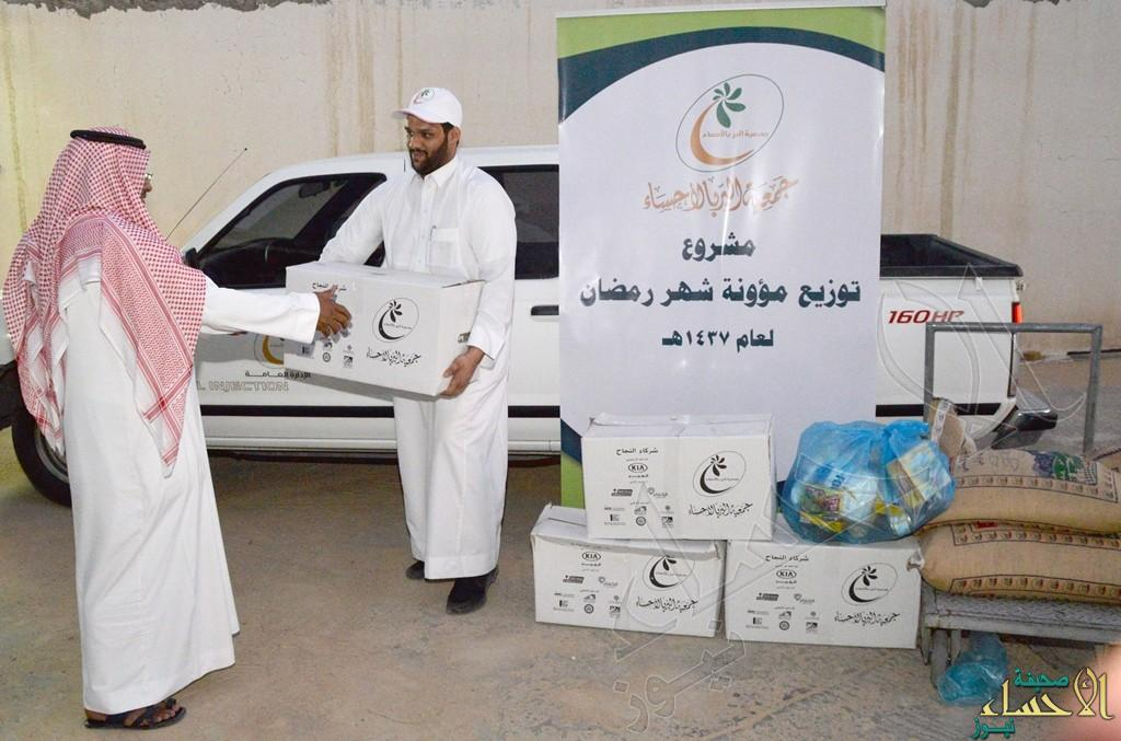 3 الآف سلة غذائية لمستفيدي بر #الأحساء قبل رمضان