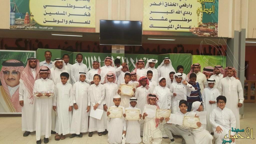 ابتدائية الملك فيصل تحتفي بتخرج طلابها
