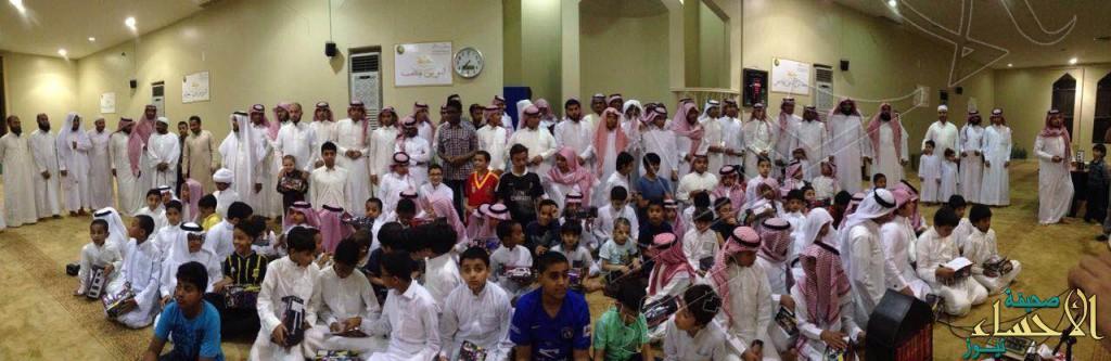 """بالصور.. 350 حلقة لـ""""تحفيظ القرآن"""" في #الأحساء تُكرم طلابها في حفلها الختامي"""
