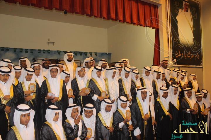 """بالصور.. مدرسة الأمير """"سعود بن نايف"""" الإبتدائية تزف خريجيها"""