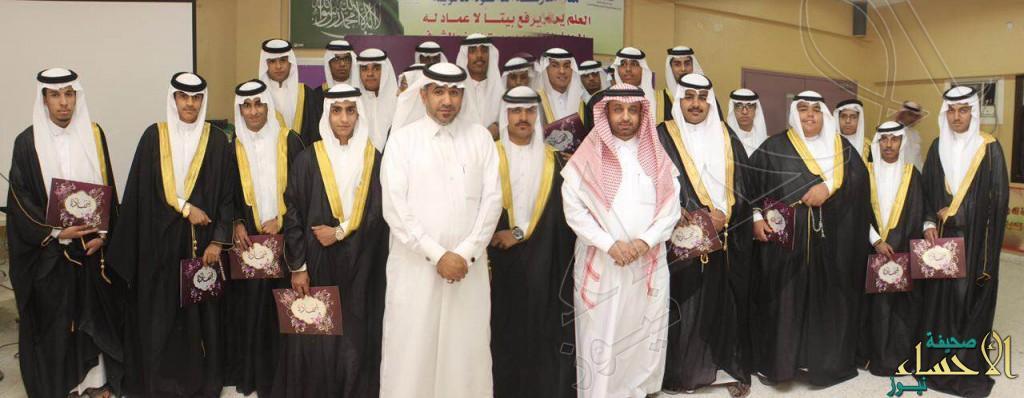 """ثانوية """"الدالوة"""" تحتفل تحتفل بتخرج طلابها"""