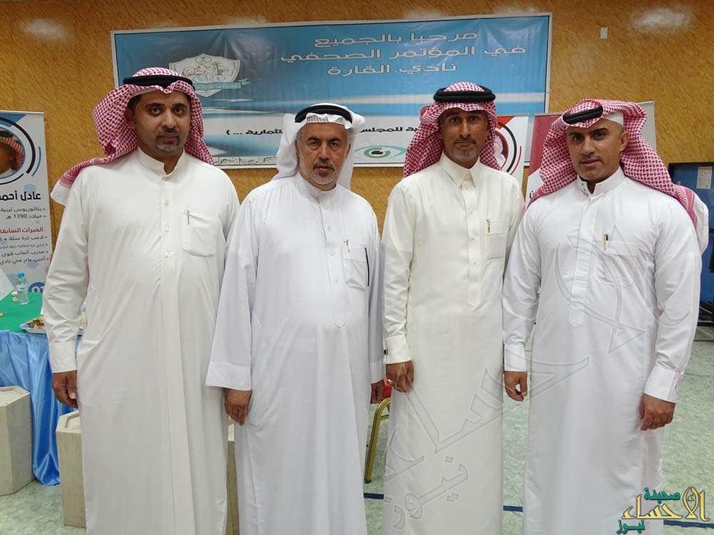 نادي #القارة يعلن أسماء مجلس إدارته الجديدة والرؤية المستقبلية