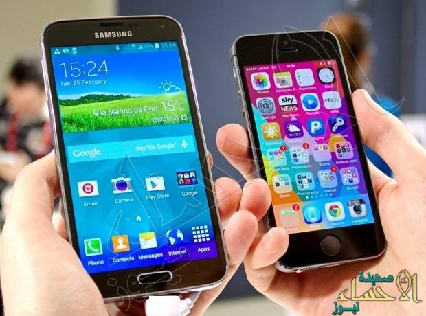 6 علامات تكشف حالات التجسس على هاتفك الجوال والأرضي تحقق منها