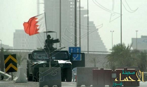 البحرين: الإعدام لثلاثة إرهابيين والمؤبد لستة في قضايا إرهابية