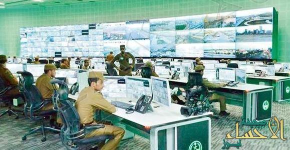 """""""الداخلية"""" تطلق أكبر مركز للعمليات الأمنية بالشرق الأوسط يرتبط بـ18 ألف كاميرا"""