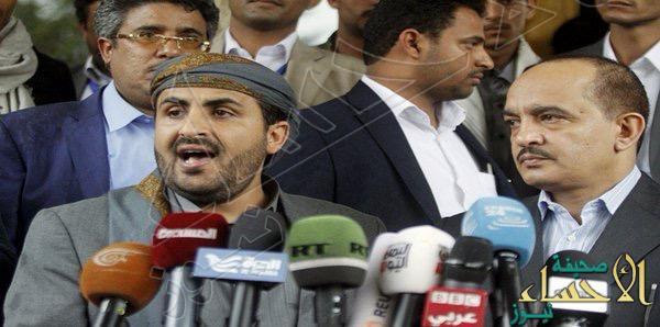 الحوثيون من الكويت: التفاهمات مع السعودية ستزيل الاحتقان القائم