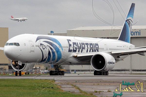 الجيش اليوناني يعثر على حطام طائرة مصر للطيران