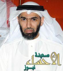 """""""الحسين"""" يُتوج بـ """"الماجستير"""""""