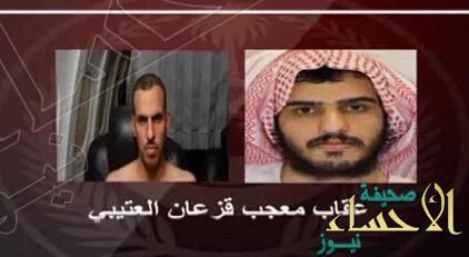 """شاهد بالصور .. الداخلية تكشف هوية منفذي العملية الإرهابية في """"بيشة"""""""