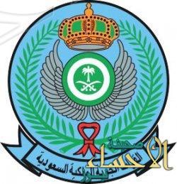 #وظائف_شاغرة للرجال بالقوات الجوية الملكية