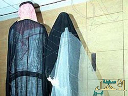 """""""مقيمة"""" عربية ترث رجل أعمال سعودي شهير 67 مليون ريال بعد شهر من زواجه بها"""