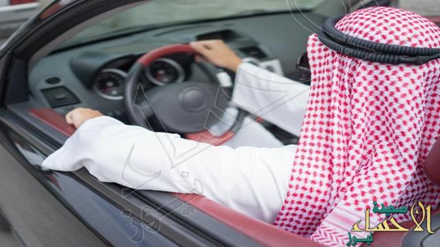 فحص النظر للسائقين شرطاً إلزامياً جديداً لاستخراج وتجديد رخصة القيادة