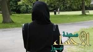 """السجن عام وغرامة 100 ألف دولار لنزع """"أمركي"""" حجاب مسلمة في شيكاغو"""