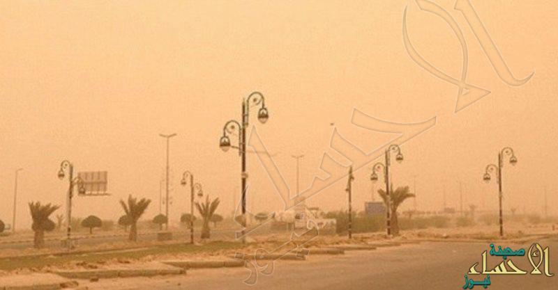 """""""الإنذار المبكر"""": رياح نشطة وأتربة مثارة على #الشرقية و #القصيم و #مكة و #المدينة"""
