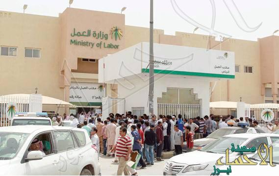 نسبة كبيرة من السعوديون لايعملون في المهن الحرجة