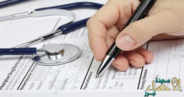 """""""ساما"""" تحدد أوقات عمل شركات التأمين خلال رمضان"""