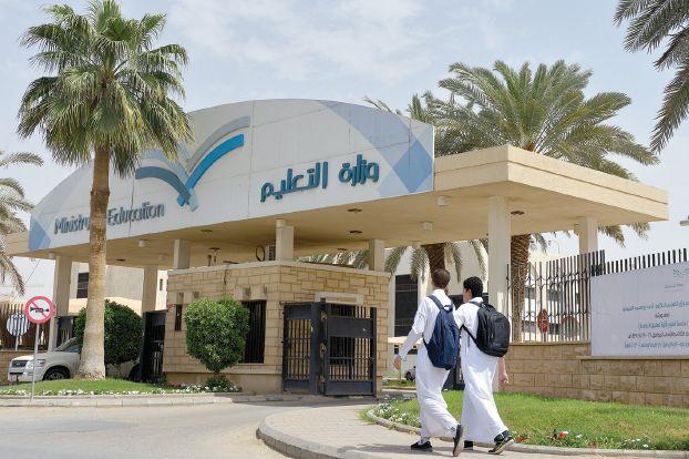 «التعليم» تلزم الجامعات بمجانية الدبلوم التربوي