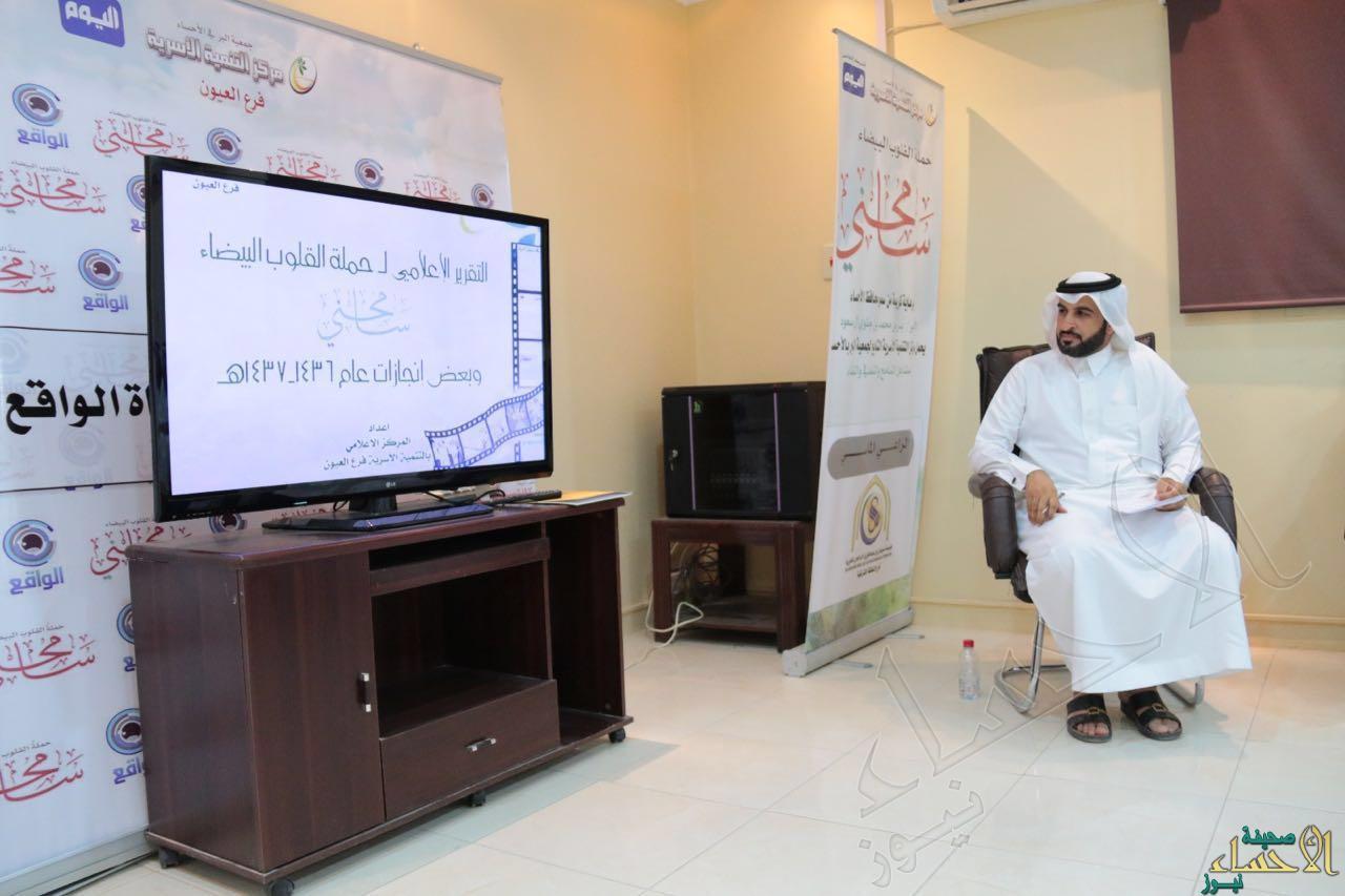 مدير مركز التنمية الاسرية محمد السليم