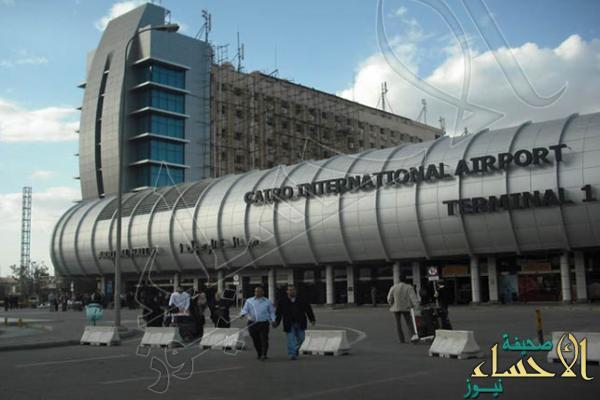 لهذا السبب.. طائرة بمطار القاهرة تقلع براكبة واحدة!!