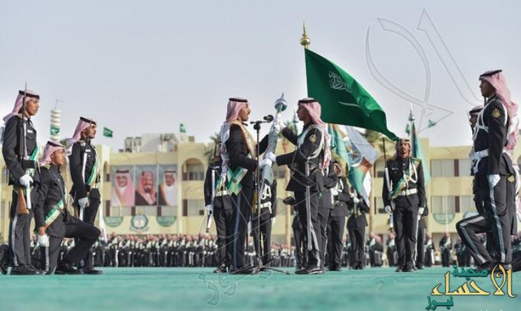 فتح باب التسجيل بكلية الملك خالد العسكرية لحملة الثانوية