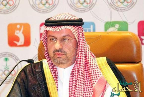 """""""بن مساعد"""" يأمر بتشكيل اللجنة العامة لانتخابات الاتحادات الرياضية"""