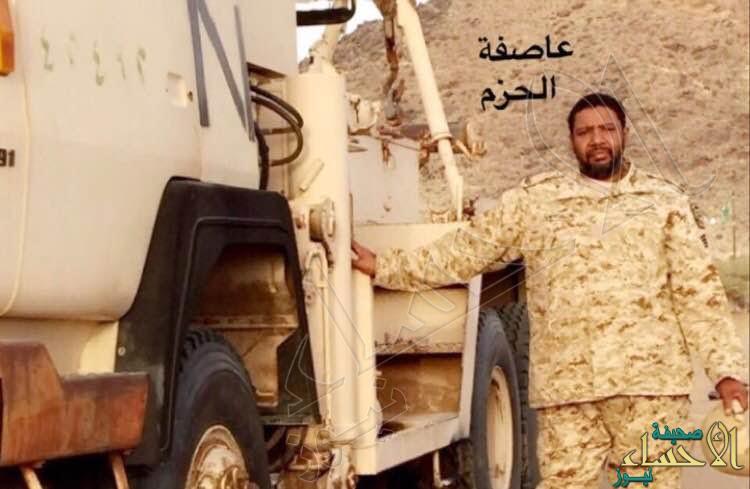 شاهد.. صورتان لجندي ترويان ربع قرن من تاريخ المملكة في حماية العرب