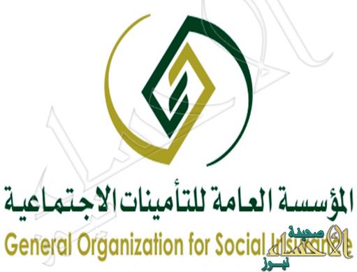 التأمينات الاجتماعية تصرف معاش شهر شوال في 25 رمضان الجاري