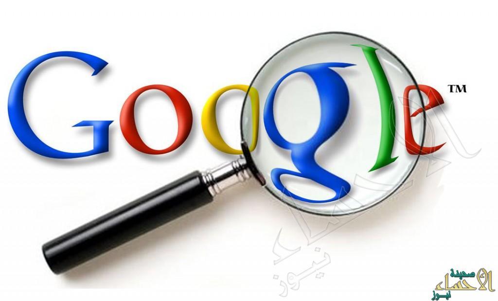 تعرف على بعض الحيل الخفية للبحث في محرك جوجل