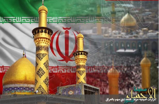 """مزارات العراق.. دول إيرانية مصغرة بواردات مالية هائلة و""""جيش"""" !"""