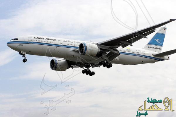 'الكويتية' تنفي تلقيها توجيهات من السعودية بمنع القطريين من السفر على رحلاتها لأداء العمرة