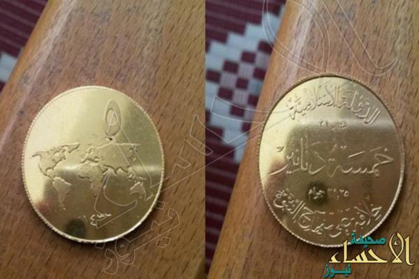 """""""الدينار الداعشي"""" بـ190 دولارًا أمريكيًّا في دير الزور"""