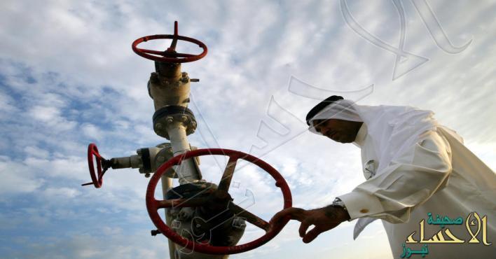 النفط يهبط لأدنى مستوى له منذ شهرين