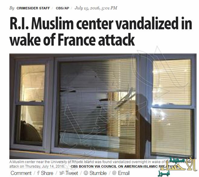 شبكة أمريكية: تخريب مركز إسلامي في الولايات المتحدة