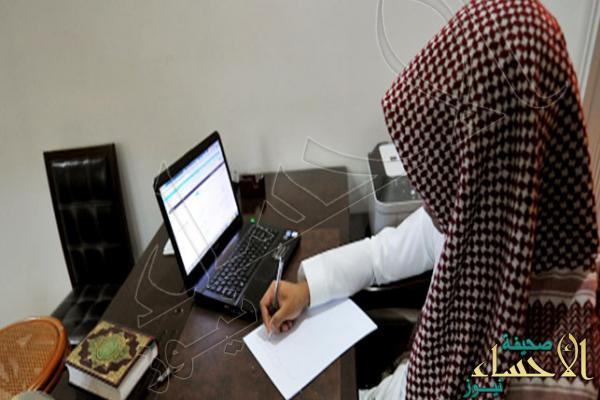 لجنة سعودية لإسقاط المحتالين عبر تويتر .. والسجن أو الغرامة في انتظارهم