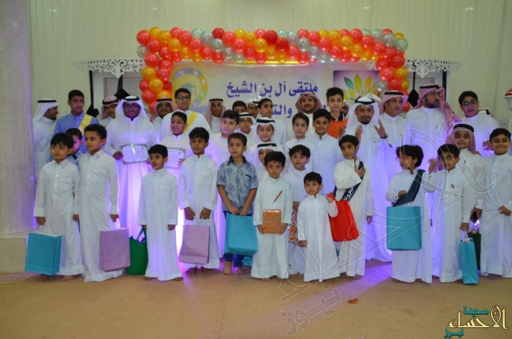 آل بن الشيخ تكرم أبناءها المتفوقين