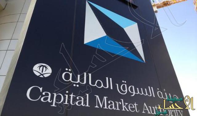 """استراتيجية جديدة لـ""""توطين"""" الوظائف بقطاع السوق المالية"""