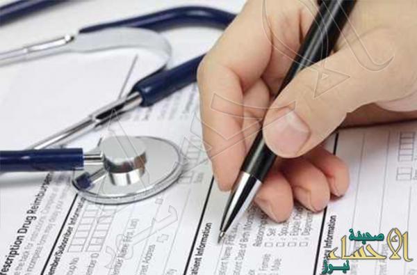 يعالج الناس 5 سنوات بشهادة طبية مزورة !