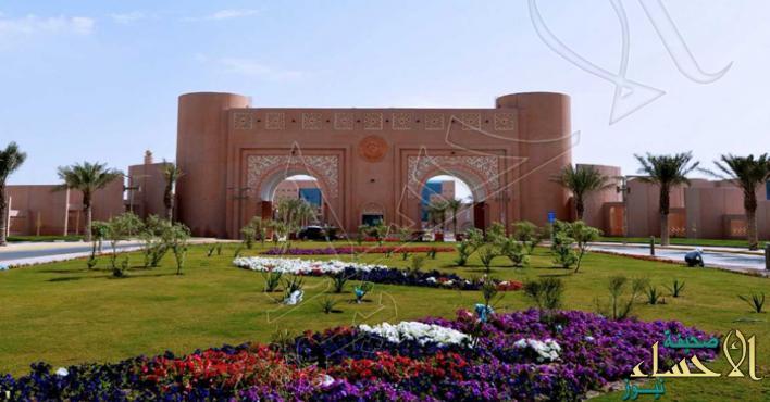 بعد أن تقدم لها 40 ألف طالب.. #جامعة_الملك_فيصل تقبل 7200 فقط وتُعلل: معاييرنا منصفة!