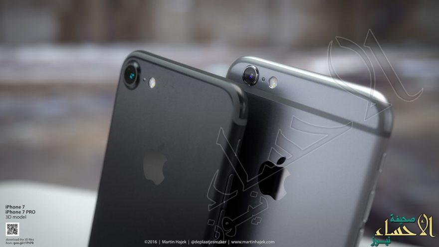 """تسريبات تشير إلى إطلاق هاتف """"آيفون 7"""" باللون الأسود الفضي"""