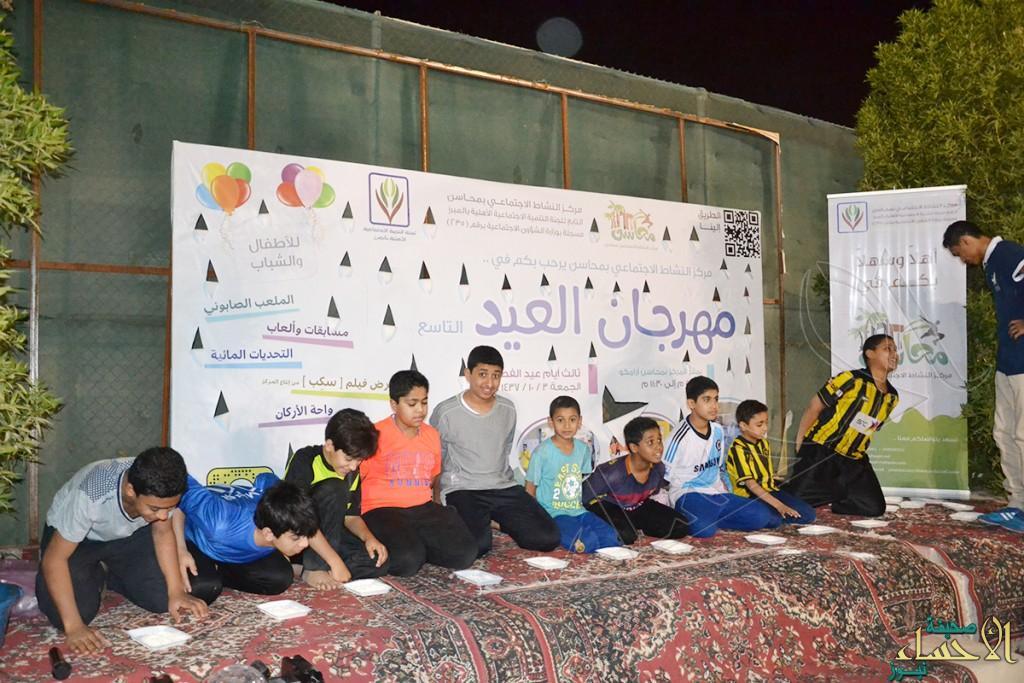 """بالصور… مهرجان """"العيد الــ9"""" يختتم فعالياته"""