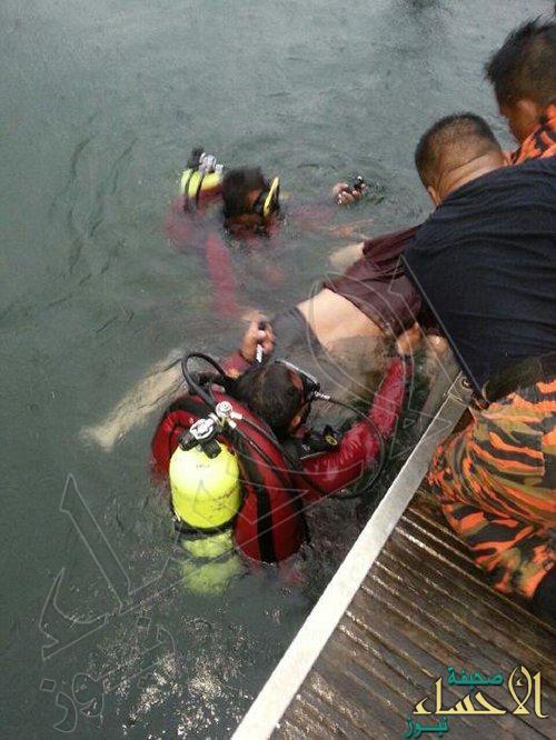 مصرع شاب سعودي غرقاً في ماليزيا خلال قضائه عطلة العيد مع عائلته