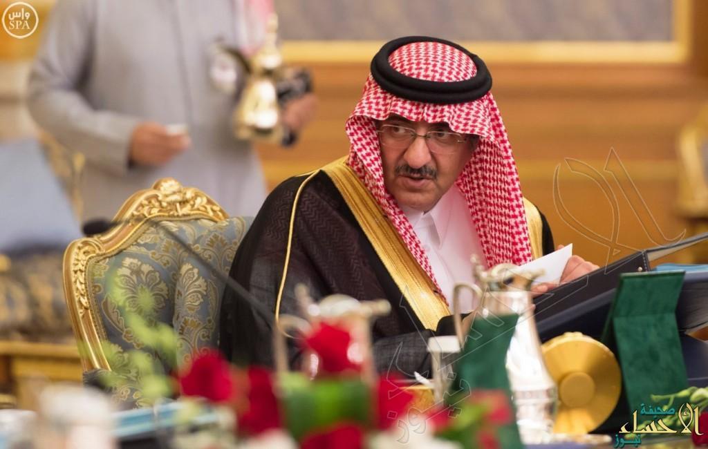 #مجلس_الوزراء يؤكد على إدانة المملكة للحوادث الإرهابية في #ألمانيا و #أفغانستان