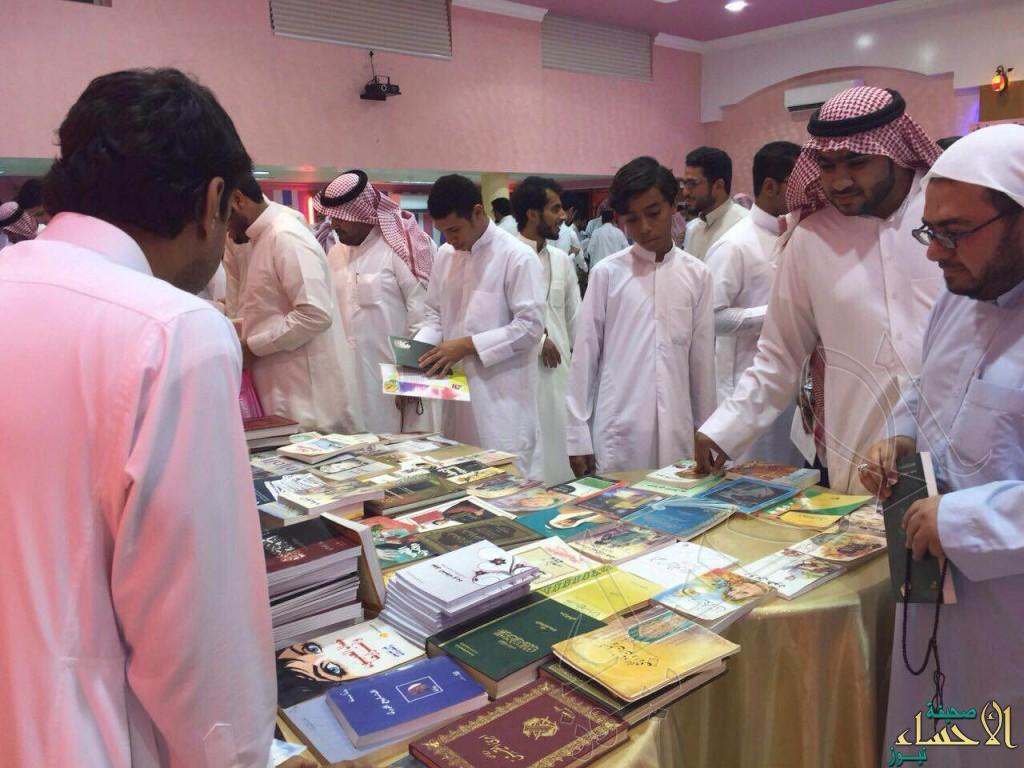 للعام الثاني على التوالي… خليج الطرف يُقيم معرض الكتاب الخيري