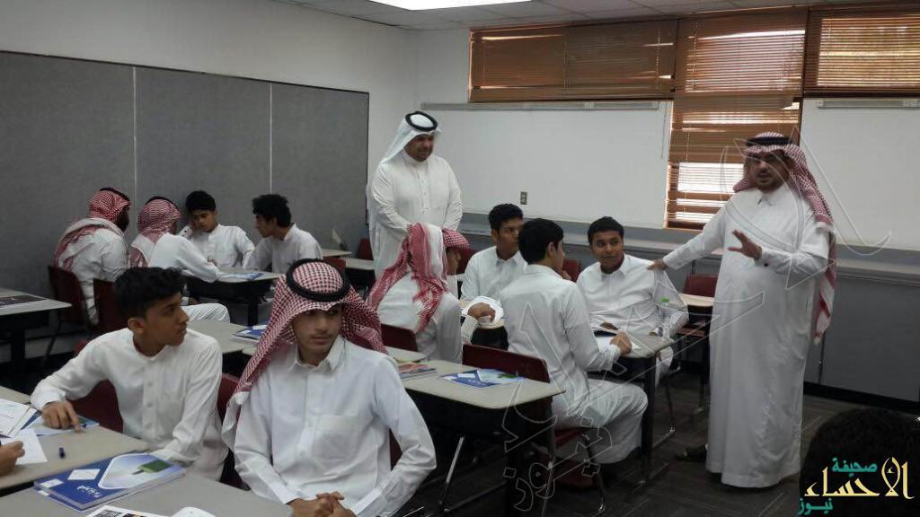 أكثر من 1400 طالب يبدأون الفصل الصيفي في مدارس #الأحساء